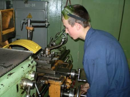 Колледжи москвы по специальности токарь фризировщик